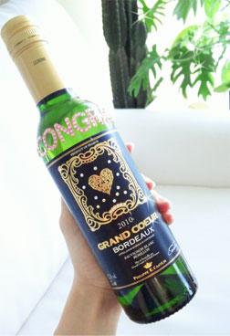 一加の名入りスタイ&離乳食セットや、お祝いのワインが。。_d0224894_16165139.jpg