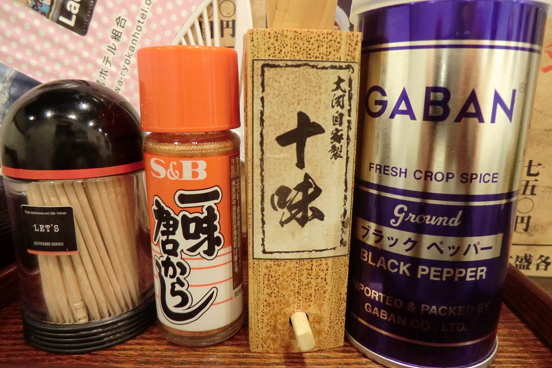 金沢駅近の味噌ラーメン_a0102098_7505475.jpg