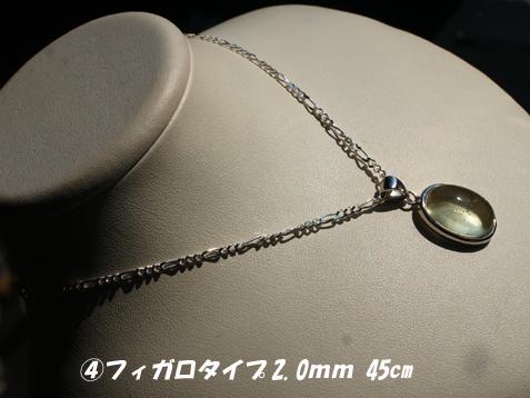 新入荷 シルバーチェーン45cm_c0140599_16291998.jpg