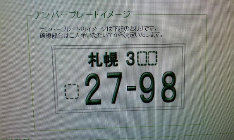 10月12日(金) 阿部ちゃんニコニコブログ★_b0127002_18263934.jpg