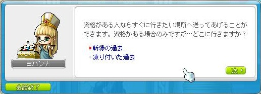 c0084904_8164810.jpg