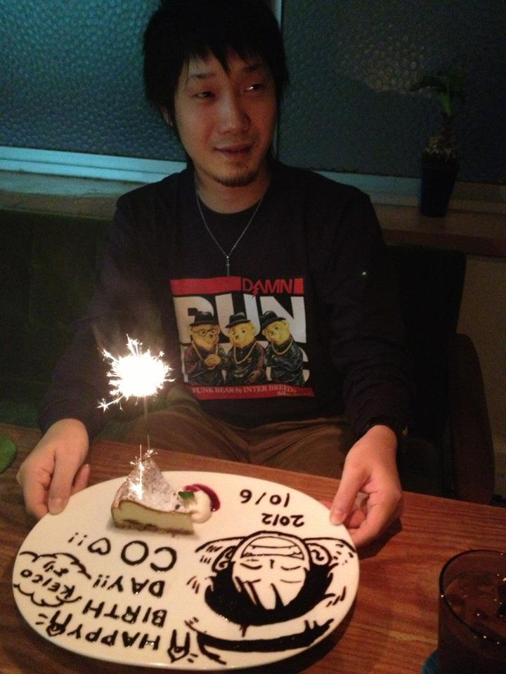 DJ-CO Happy Birthday_e0115904_1543340.jpg