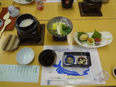 10/10~11☆熊野一泊の旅☆_a0154110_8422141.jpg