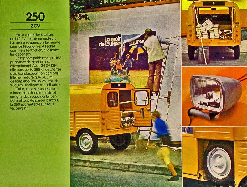 1975年:全モデルカタログ(2)_b0242510_23142316.jpg