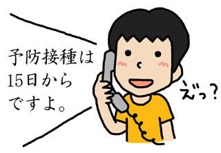 b0044915_12594250.jpg