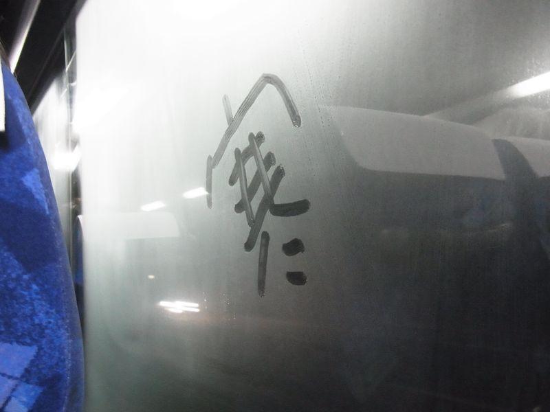 札幌へ_c0025115_013069.jpg