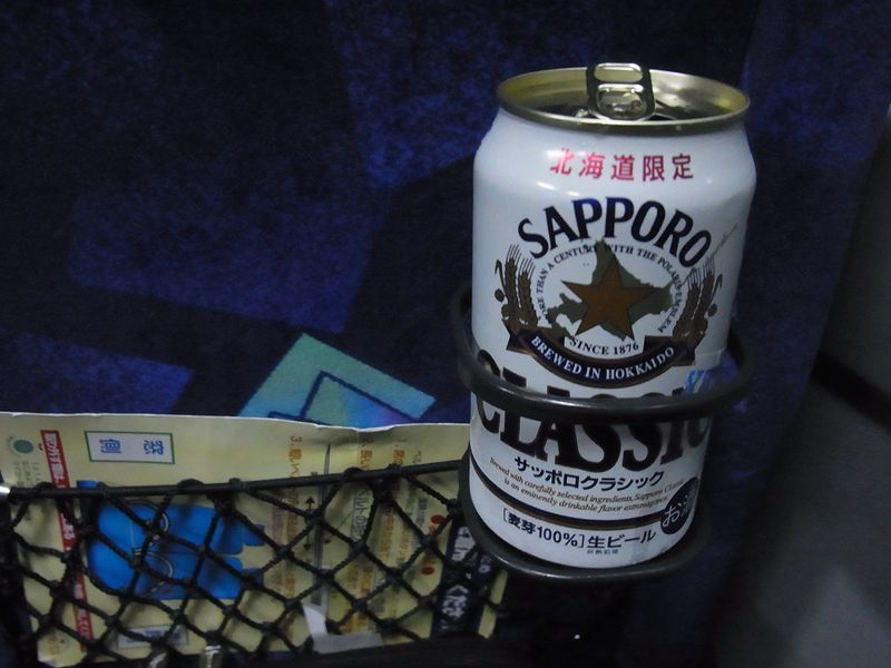 札幌へ_c0025115_013145.jpg