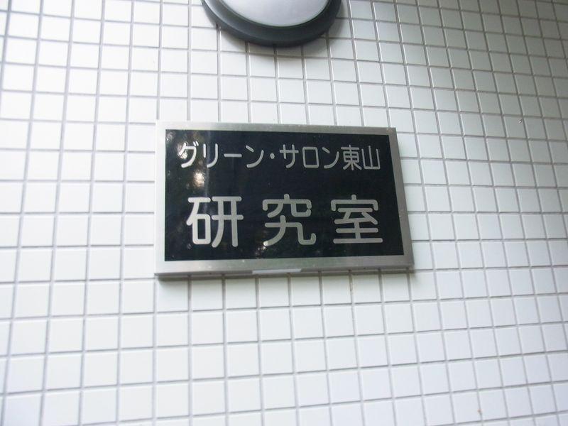 札幌へ_c0025115_014184.jpg