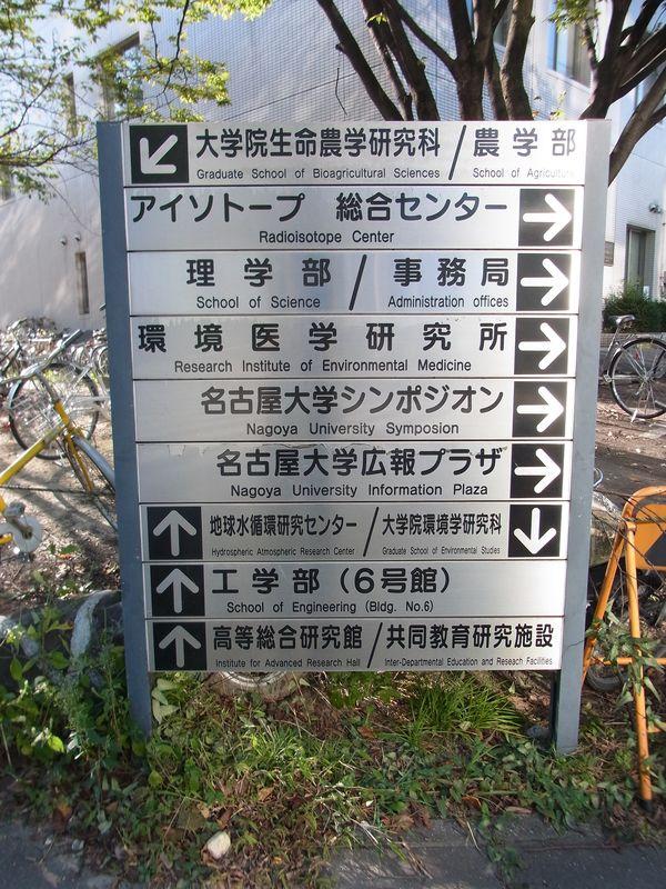 札幌へ_c0025115_014323.jpg
