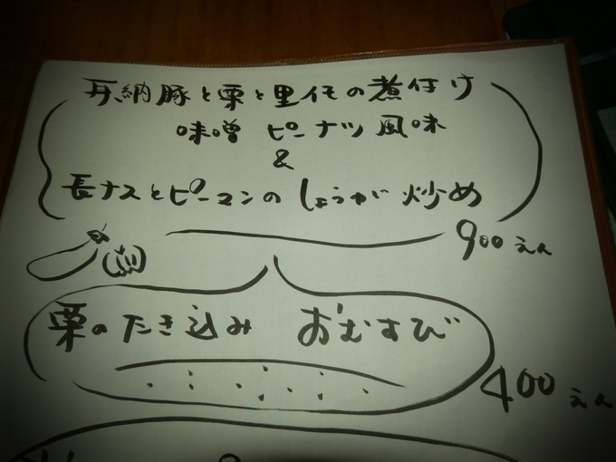 a0125419_2121286.jpg