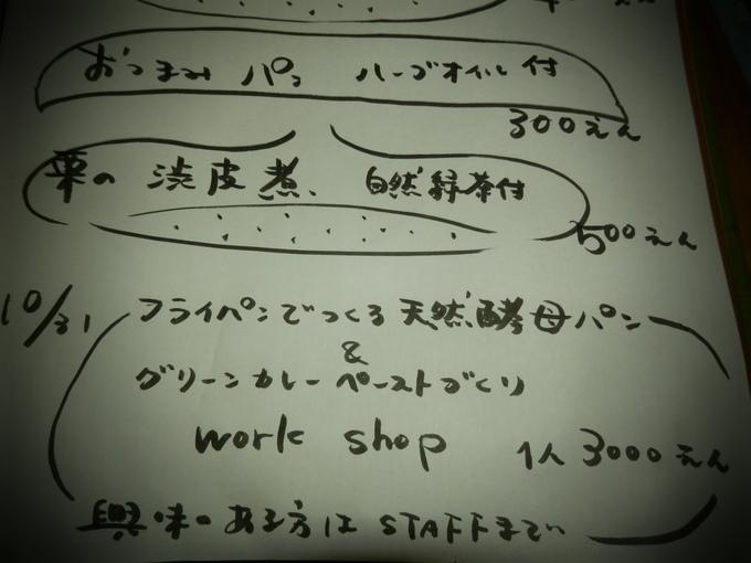 今週の「おススメなお品」です☆_a0125419_21322154.jpg