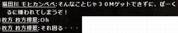 b0236120_2046156.jpg