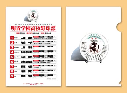 ゲッサン11月号「MIX」&「MIX」第1巻 本日発売!!_f0233625_14433095.jpg
