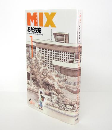 ゲッサン11月号「MIX」&「MIX」第1巻 本日発売!!_f0233625_14475837.jpg
