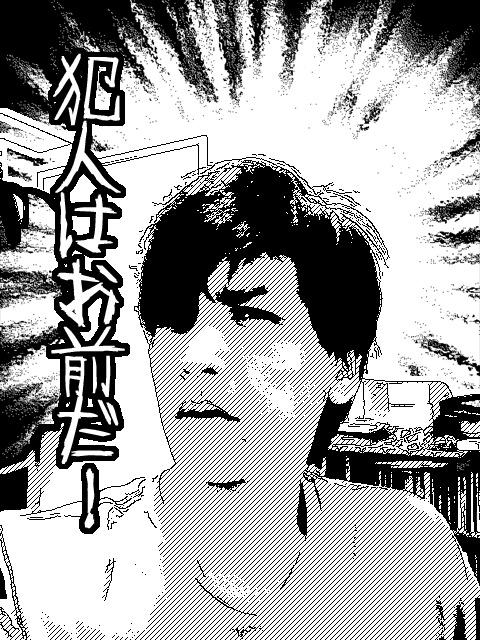 f0130632_19513663.jpg