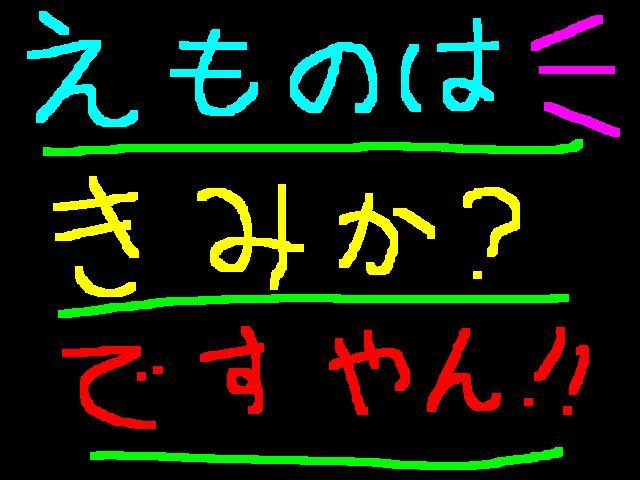 f0056935_20422235.jpg