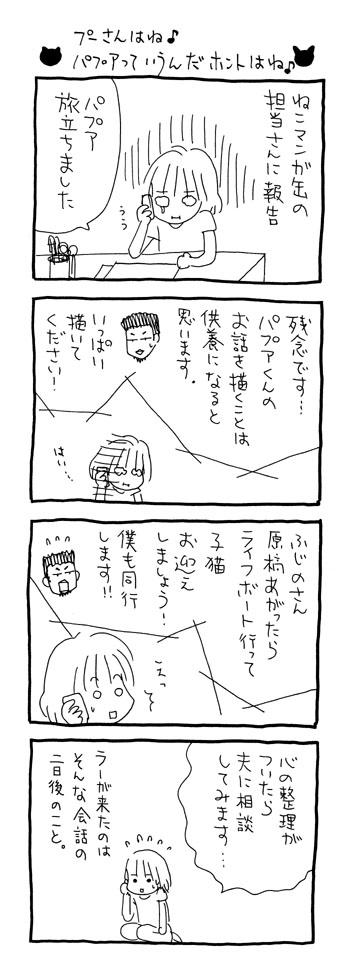 b0089737_2183946.jpg