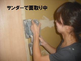 19.5日目の作業_f0031037_2136352.jpg