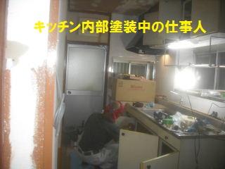 19.5日目の作業_f0031037_21364434.jpg