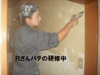 19.5日目の作業_f0031037_2137445.jpg