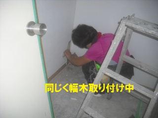 f0031037_21384192.jpg