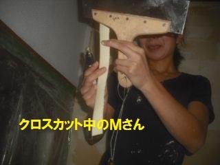 f0031037_2140183.jpg