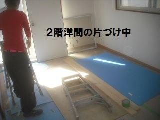 20.5日目の作業_f0031037_21461464.jpg