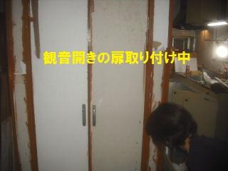 20.5日目の作業_f0031037_21503623.jpg
