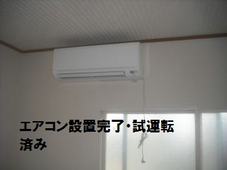 20.5日目の作業_f0031037_21554716.jpg