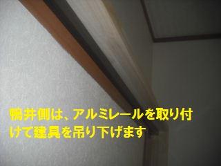 20.5日目の作業_f0031037_2252374.jpg