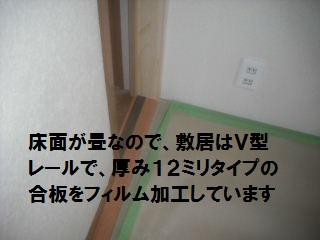 20.5日目の作業_f0031037_2253048.jpg