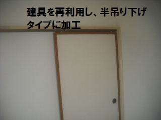 20.5日目の作業_f0031037_2253982.jpg