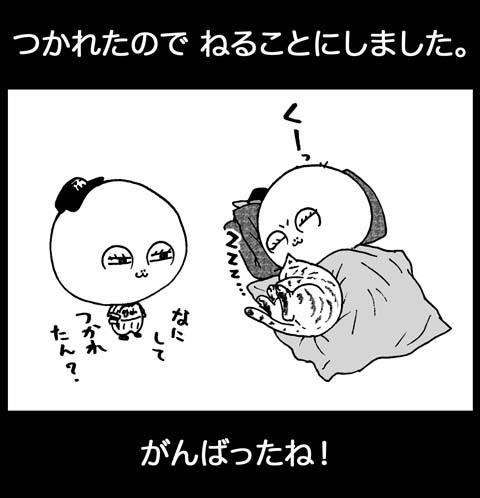 f0105741_13401855.jpg