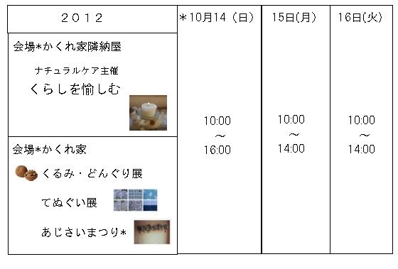 f0238042_22143524.jpg