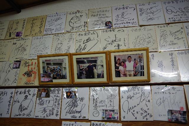 志賀島の中西食堂で「さざえ丼」を食す。_c0011649_019870.jpg