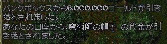 f0237749_0104856.jpg