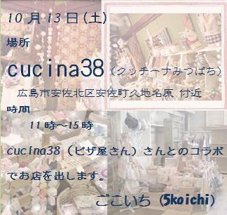 b0248364_2364693.jpg