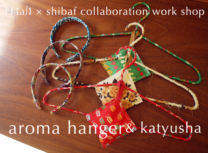 workshop第三弾はアロマハンガー&カチューシャ作り_e0243765_1221494.jpg