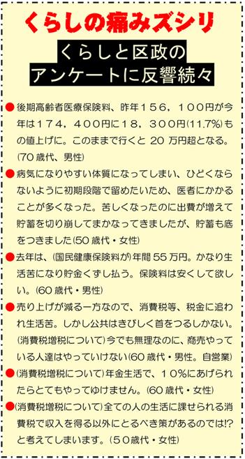 b0144566_19231886.jpg