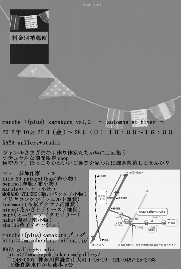 c0235166_2024843.jpg