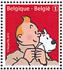 ☆ ベルギー・タンタンの切手 ☆_e0086476_16251997.jpg