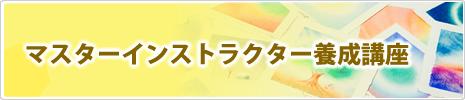 f0071893_0562770.jpg