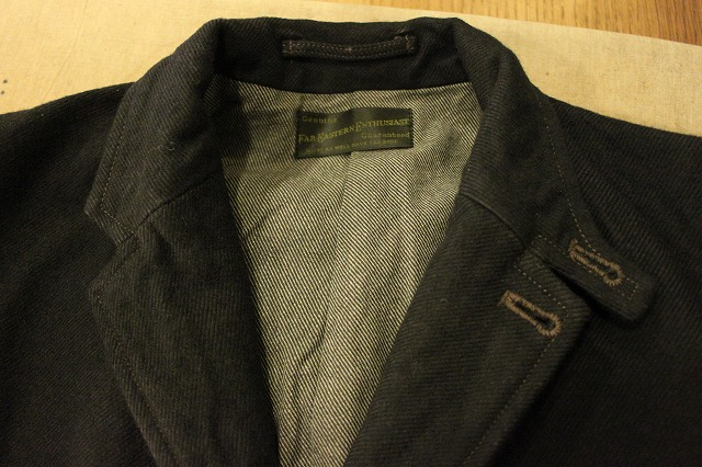 ""\""""THE DELIVERY MAN""""  CHIN LAPEL COAT_d0121303_13444794.jpg""640|426|?|en|2|82634647e9c0b7634118983af69fde2a|False|UNLIKELY|0.3010545074939728