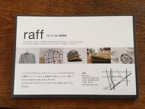 セレクトショプ『raff』本日OPEN!_a0164918_1214799.jpg