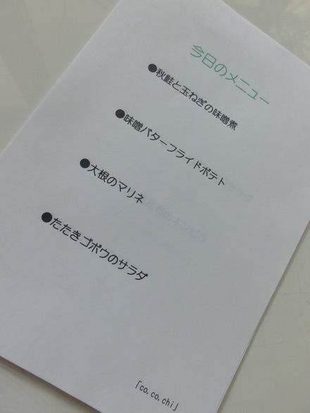 10時スタート・・・♪ 10/13①_b0247223_13303574.jpg