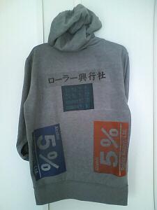 b0032437_2182027.jpg