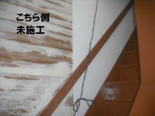 f0031037_20493984.jpg