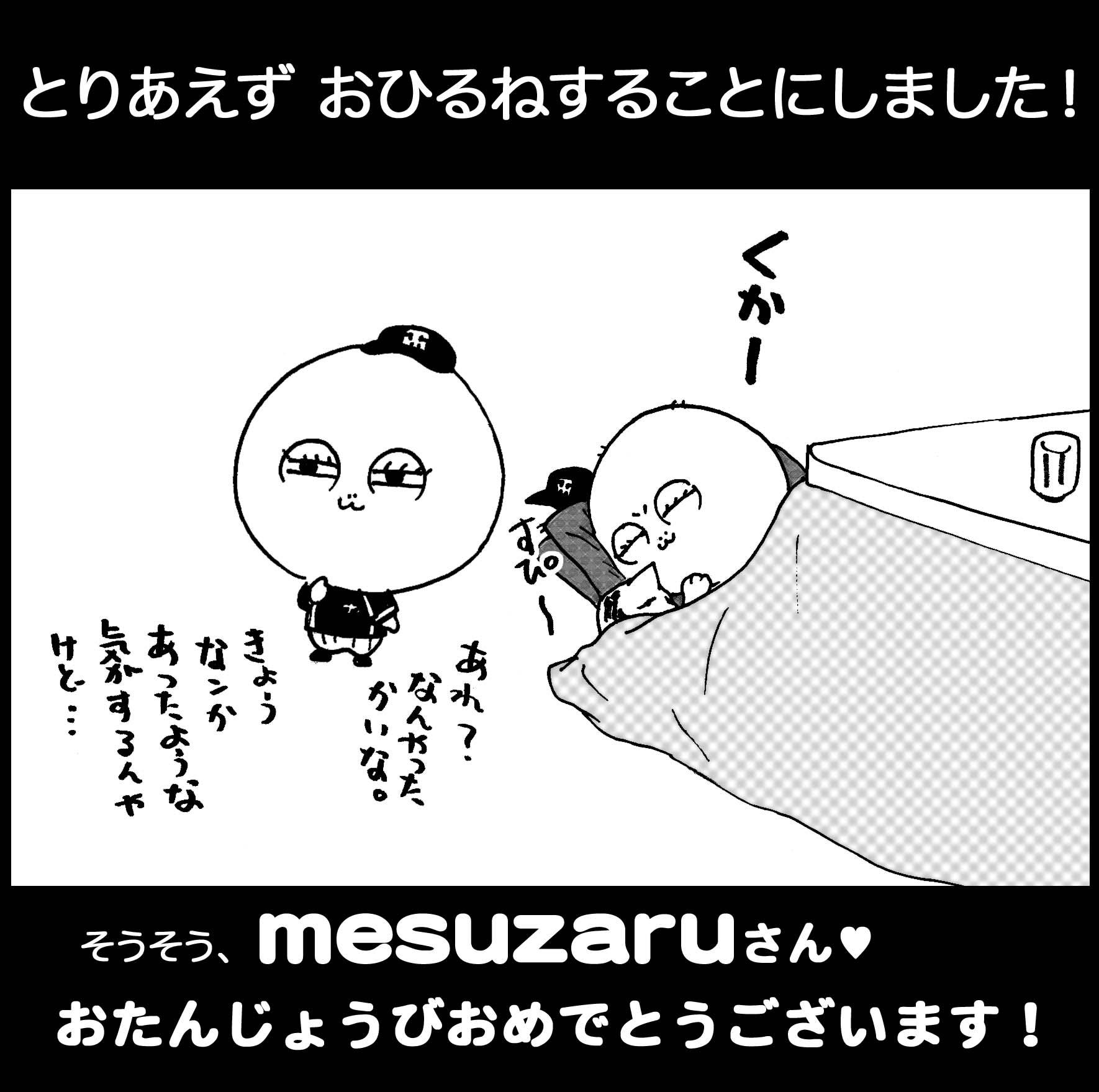 f0105741_8432094.jpg