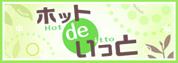d0125543_19192461.png