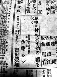 新聞週間・新潟日報に羽島知之さんのインタビューが載っています。_d0178448_1039947.jpg